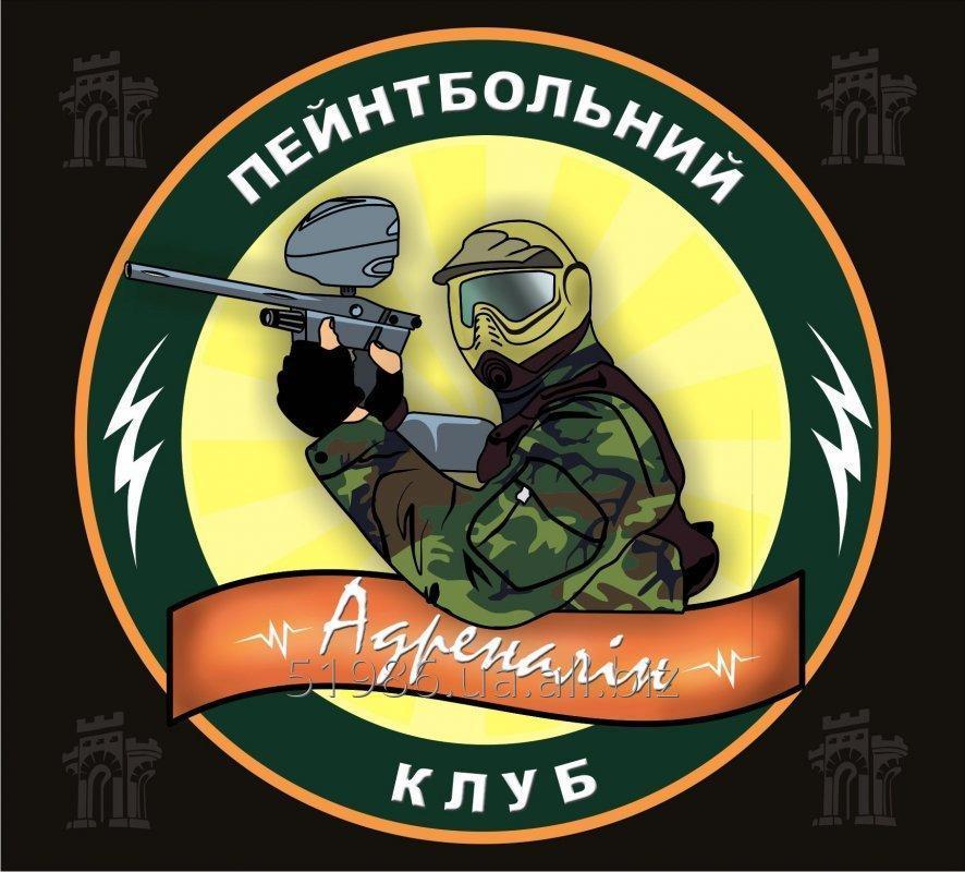 pejntbol_u_rivnomu