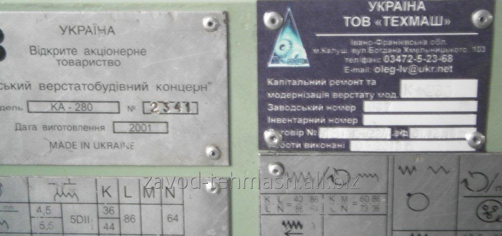 remont_i_modernizaciya_universalno_tokarnyh_stnkov