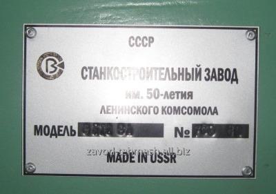 kapitalnyj_remont_i_postavka_vnutrenne