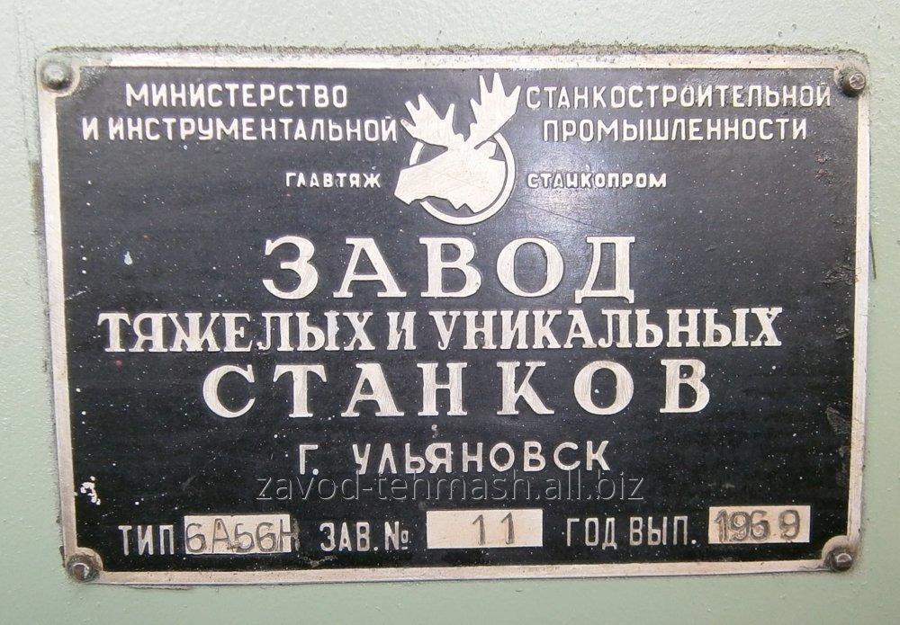 kapitalnyj_remont_6a56_pao_arselormittal_krivoj