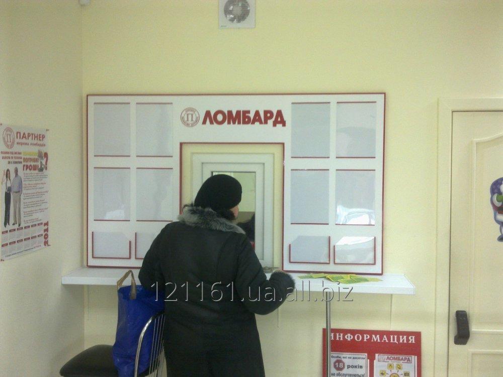 izgotovlenie_ugolki_pokupatelya_i_informacionnye