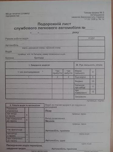poslugi_druku
