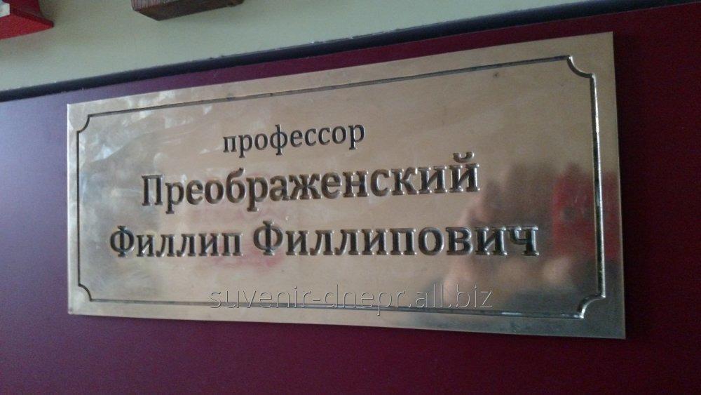 gravirovka_po_metallu