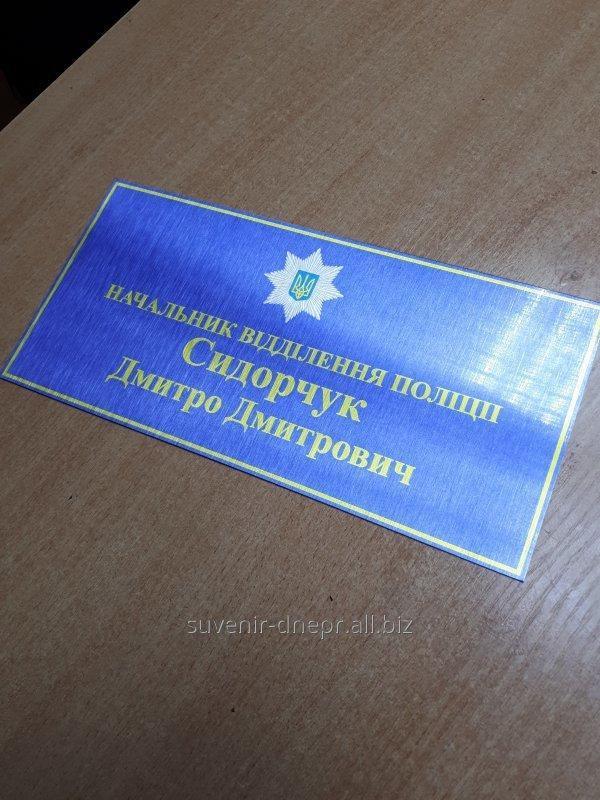 graverton_ili_sublimacionnaya_pechat