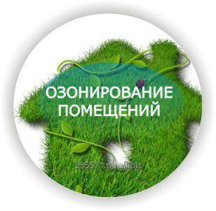 ozonirovanie_dezinfekciya_dezodorirovanie_kvartir