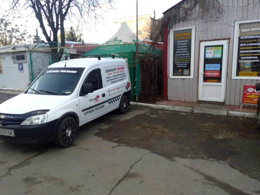 gruzoperevozki_do_500_kg_gruzovoe_taksi_mini