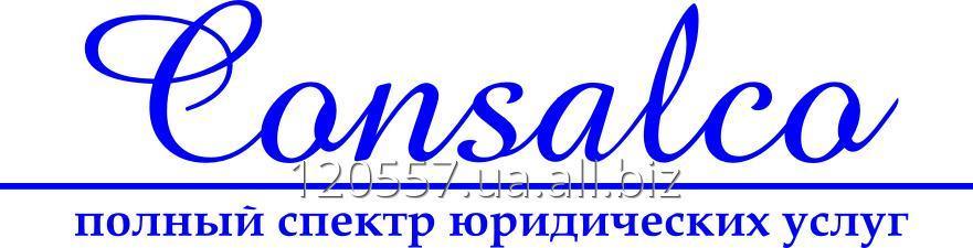 registraciya_vashego_biznesa
