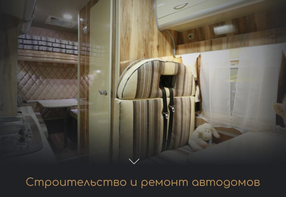 domiki_na_kolesah_iz_starogo_mikroavtobusa_pod_vashi_potrebnosti