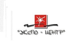 specializirovannaya_mezhregionalnaya_vystavka