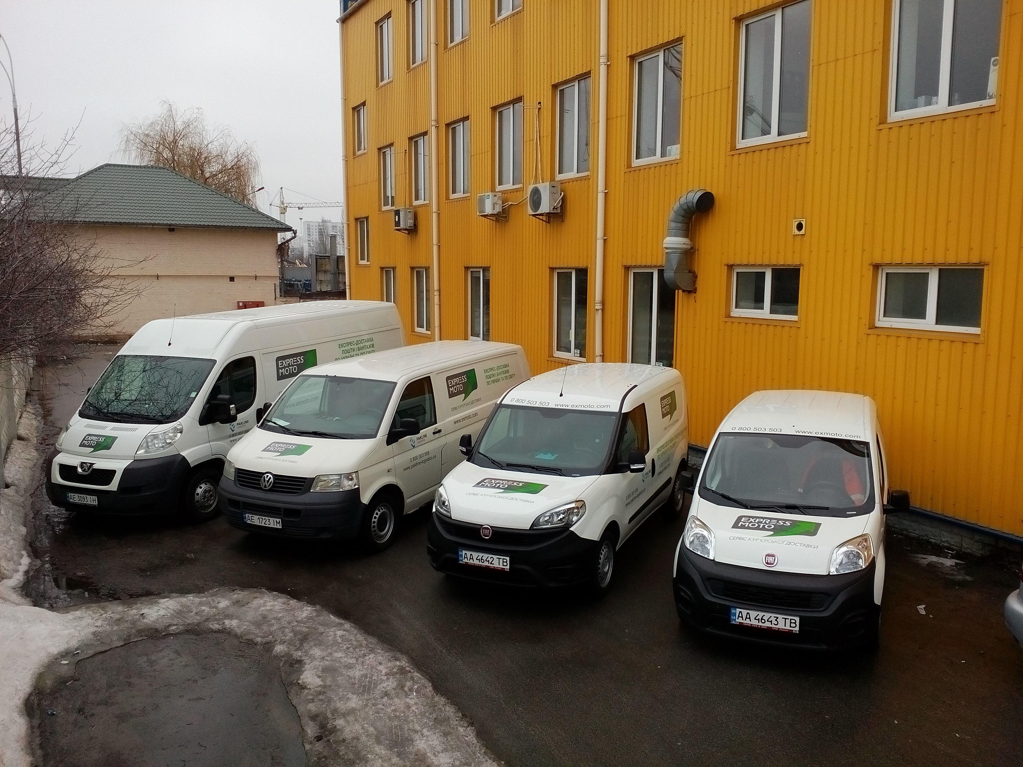 uslugi_transportno_ekspediczionnye