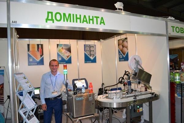 mezhdunarodnaya_specializirovannaya_vystavka
