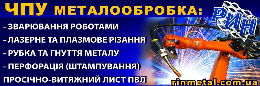uslugi_robotizirovannoj_svarki