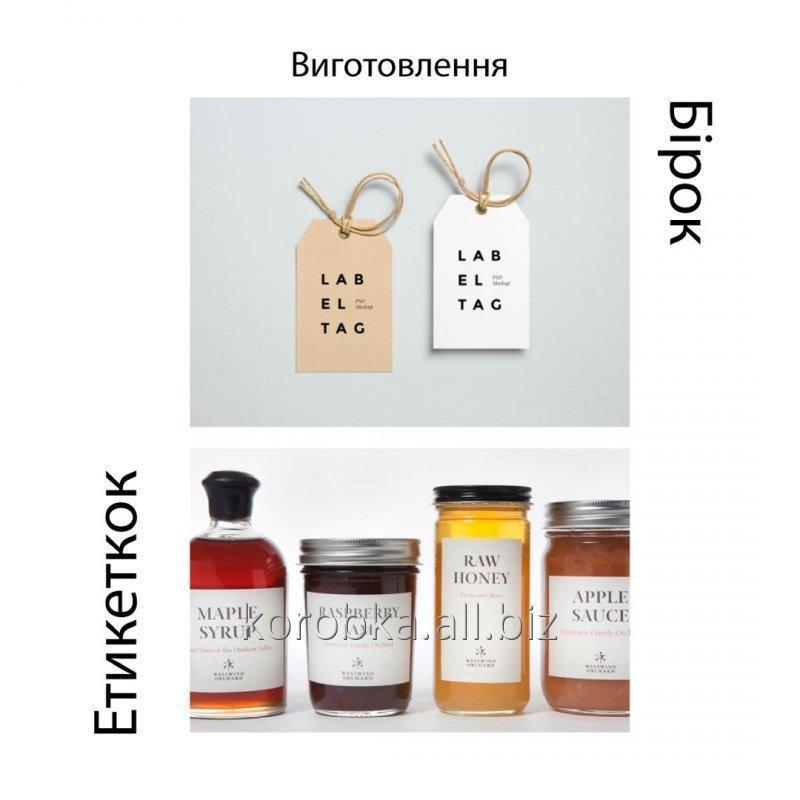 dizajn_izgotovlenie_listovok_i_bukletov