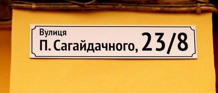 tablichka_adresnaya_nomer_doma