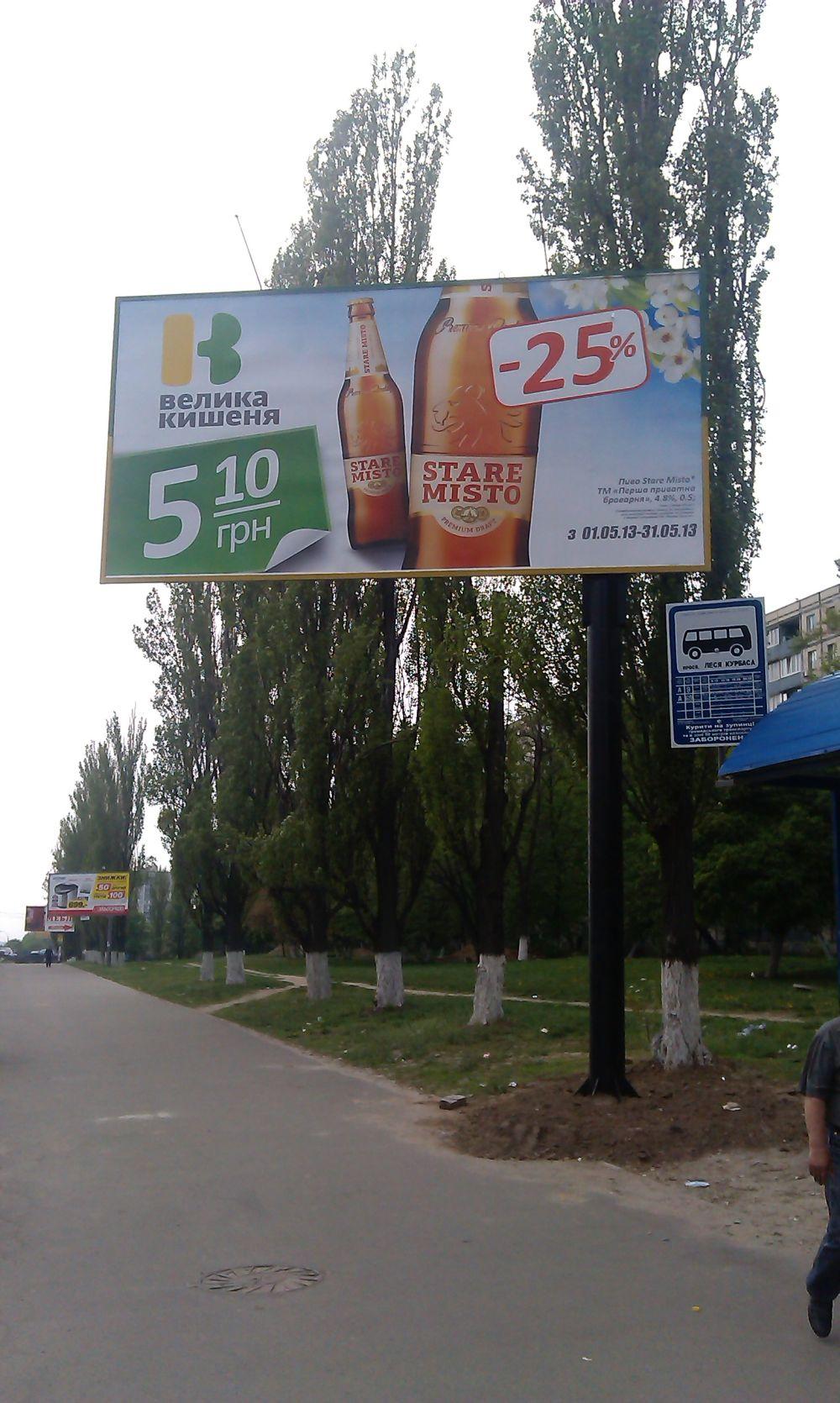 izgotovlenie_i_montazh_reklamnyh_konstrukczij_razlichnoj_slozhnosti