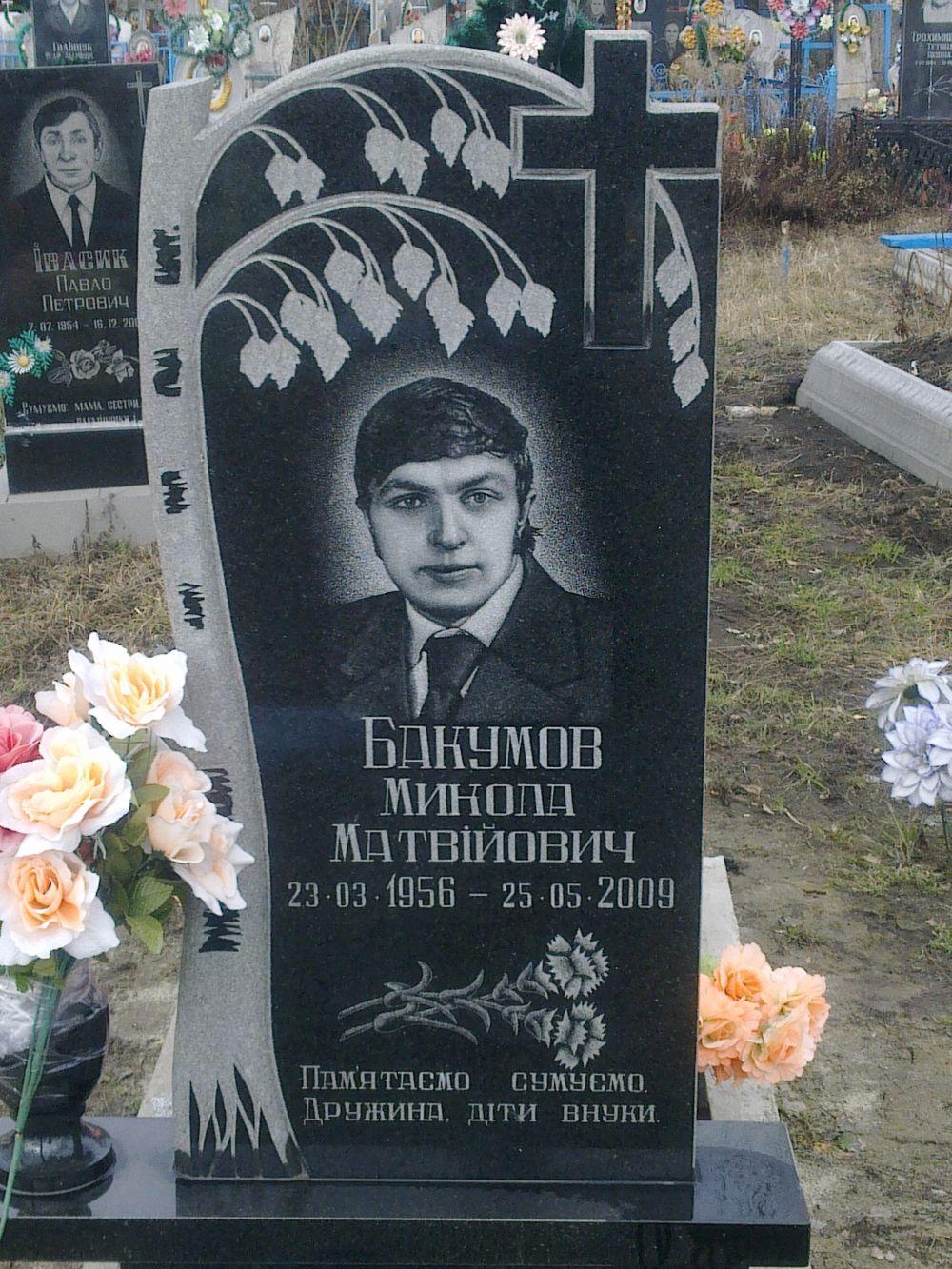 izgotovlenie_pamyatnikov_izgotovlenie_granitnyh_pamyatnikovizgotovlenie_pamyatnikov_iz_granita