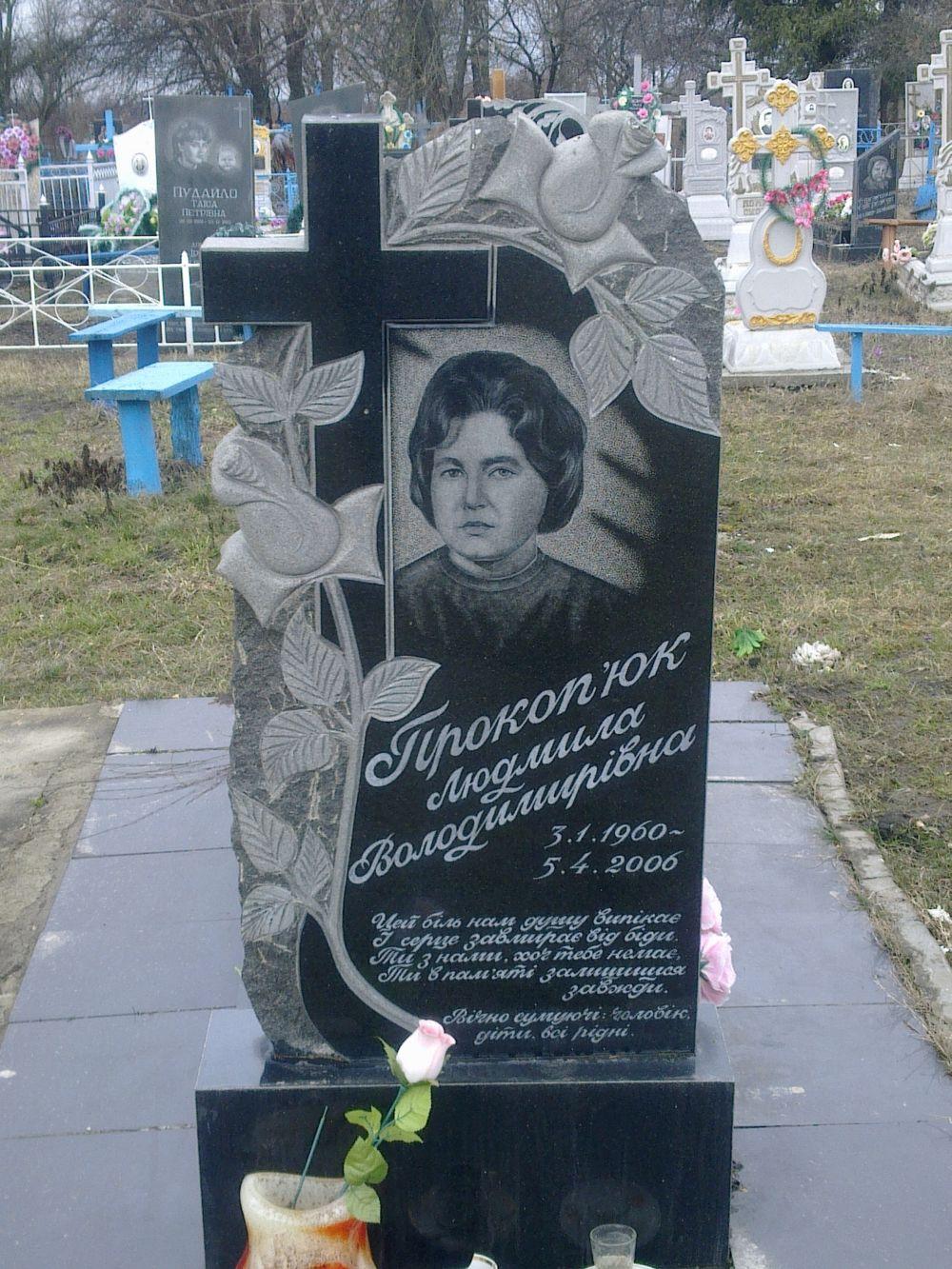 izgotovlenie_granitnyh_pamyatnikovizgotovlenie_i_ustanovka_pamyatnikov