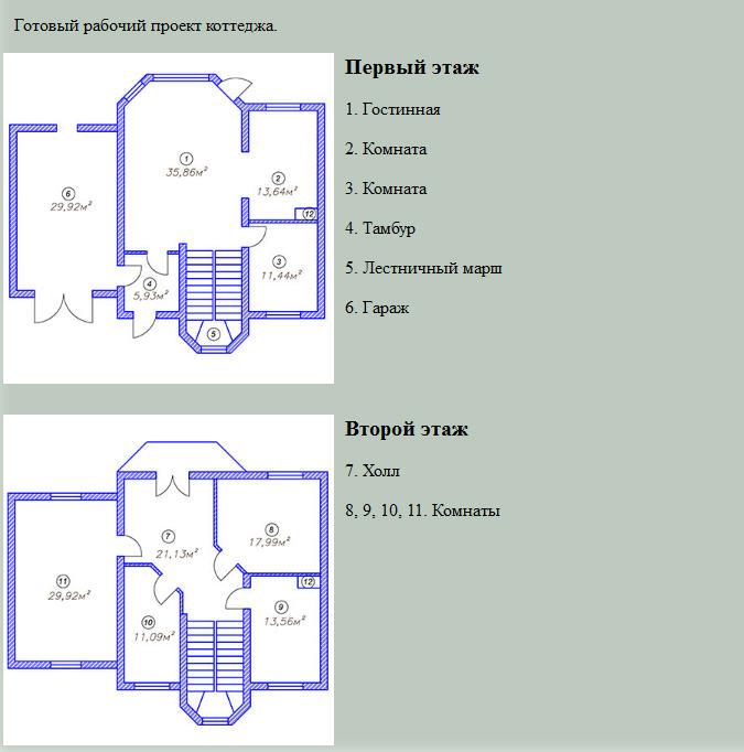 arhitekturnoe_proektirovanie_vizualizacziya_obektov
