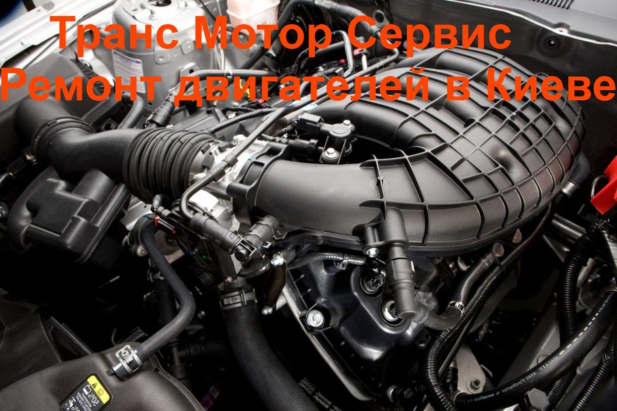 obsluzhivanie_legkovyh_avtomobilej_zamena_avtofiltrov_masel