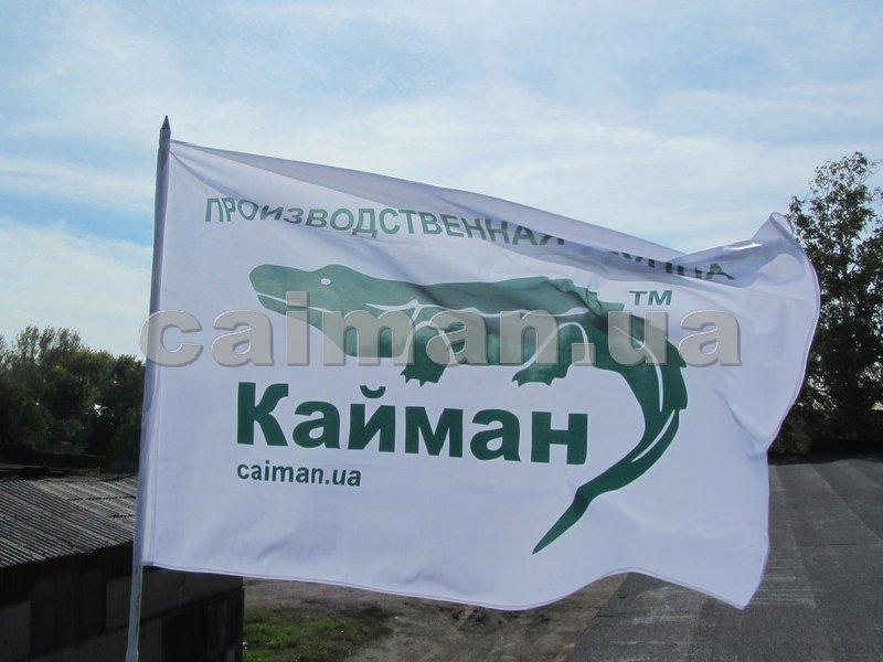 ustanovka_metallicheskih_zaborov_kolyuchaya_provoloka_egoza