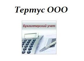 registracziya_predpriyatiya_ooo_ao_chp