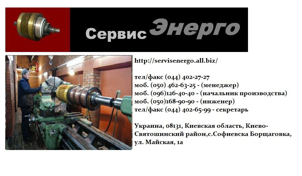 zamena_podshipnikov_shhetok_shhetkoderzhatelej_tokosemnyh_kolecz