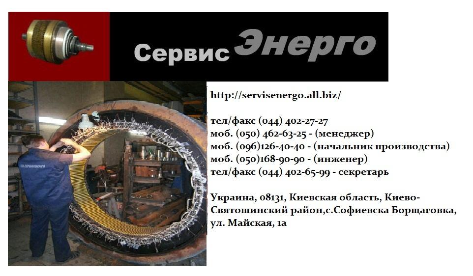 izgotovlenie_kolektora