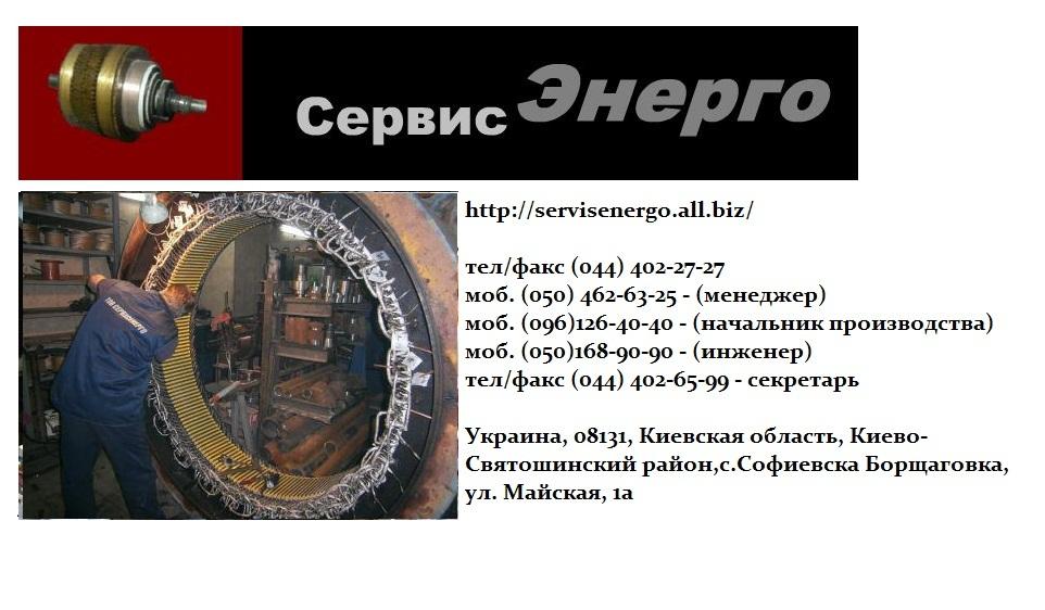 izgotovlenie_novyh_vostanovlenie_staryh_sekczij_vypolnennyh_iz_provoda_pryamougolnogo_secheniya