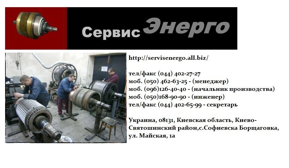 remont_vysokovoltnyh_elektrodvigatelej_serii_4azm