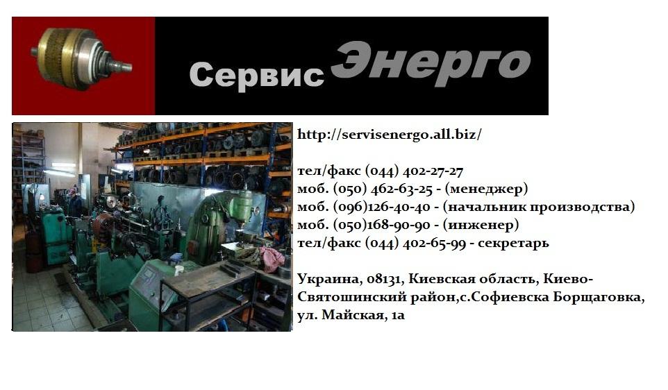 remont_vysokovoltnyh_elektrodvigatelej_serii_damso