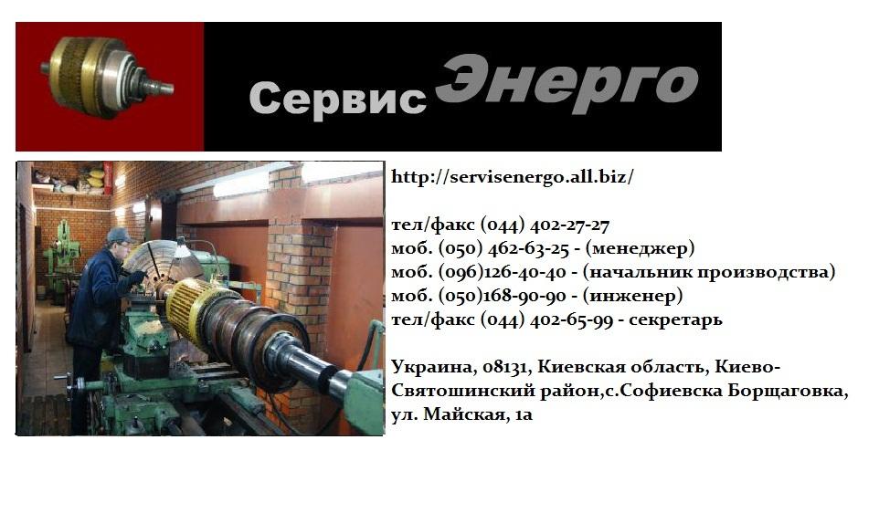 remont_kollektora_yakorya_elektrodvigatelya_esli_on_semnyj