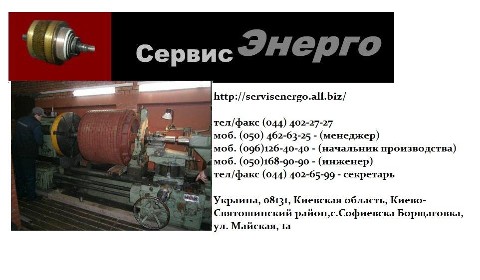 remont_liftovyh_elektrodvigatelej