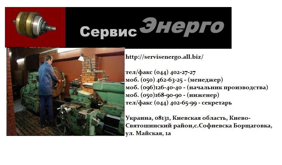 remont_izgotovlenie_zamena_vala_remont_posadochnyh_mest_pod_podshipniki
