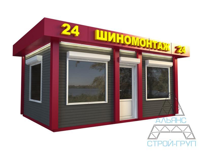 stroitelstvo_shinomontazha