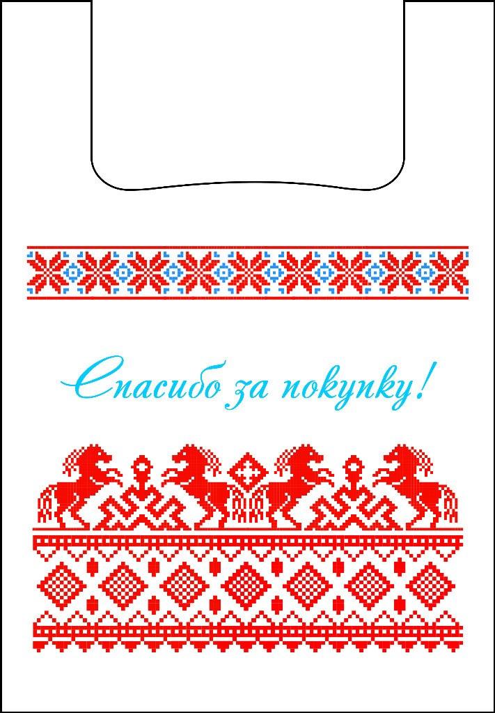 izgotovlenie_polietilenovyh_paketov_s_logo_odessa