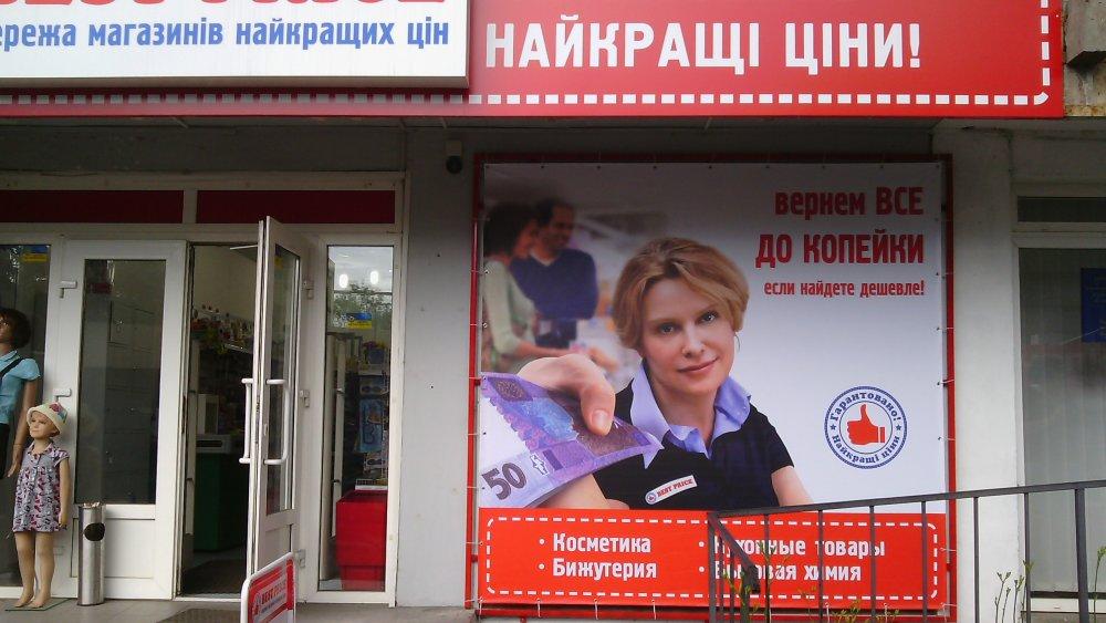 razrabotka_izgotovlenie_i_ustanovka_naruzhnoj