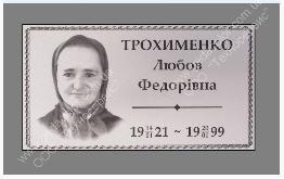 pechat_fotografij_na_metalle_memorialnye_tablichki_na_pamyatniki_ikony_na_metalle_memorialnye_tablichki_na_krest