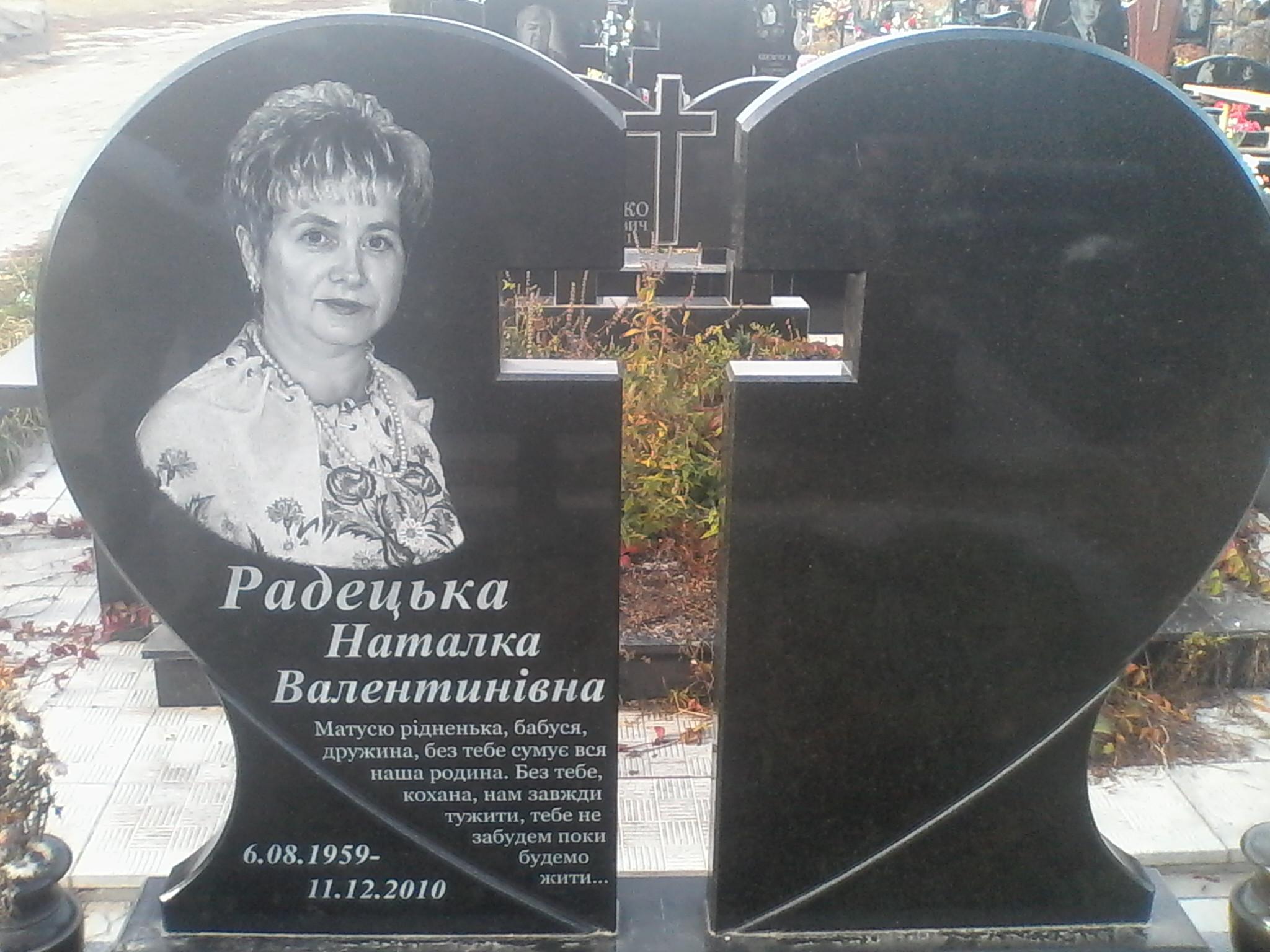 proizvodstvo_i_ustanovka_pamyatnika_v_vashem_gorode