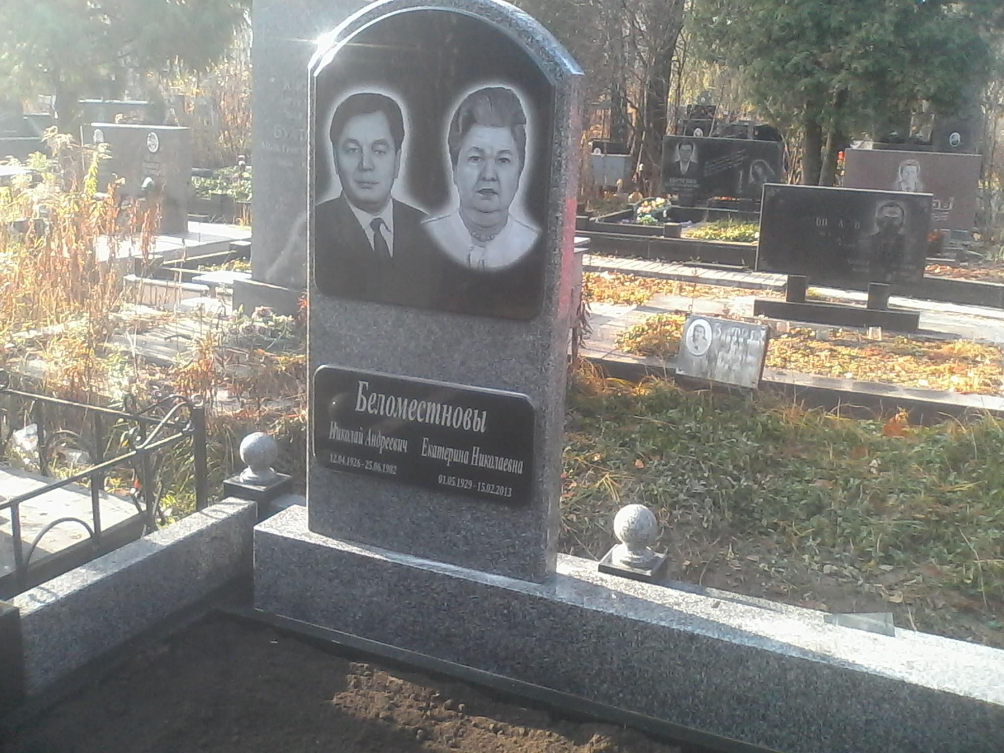 izgotovlenie_granitnyh_pamyatnikov_i_montazh