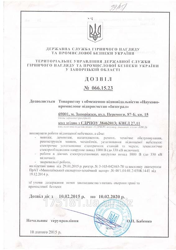 izgotovlenie_shtampov_lyuboj_slozhnosti