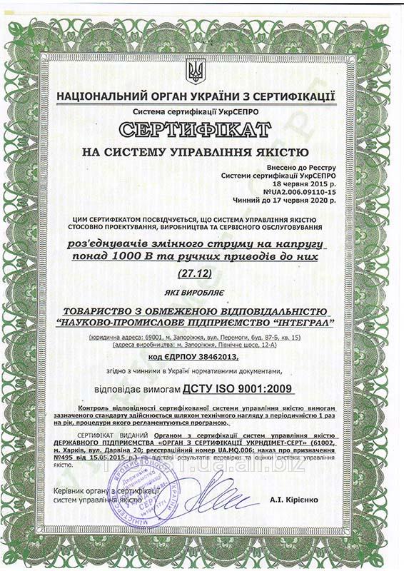 obrabotka_tokarno_frezernaya_lyuboj_slozhnosti