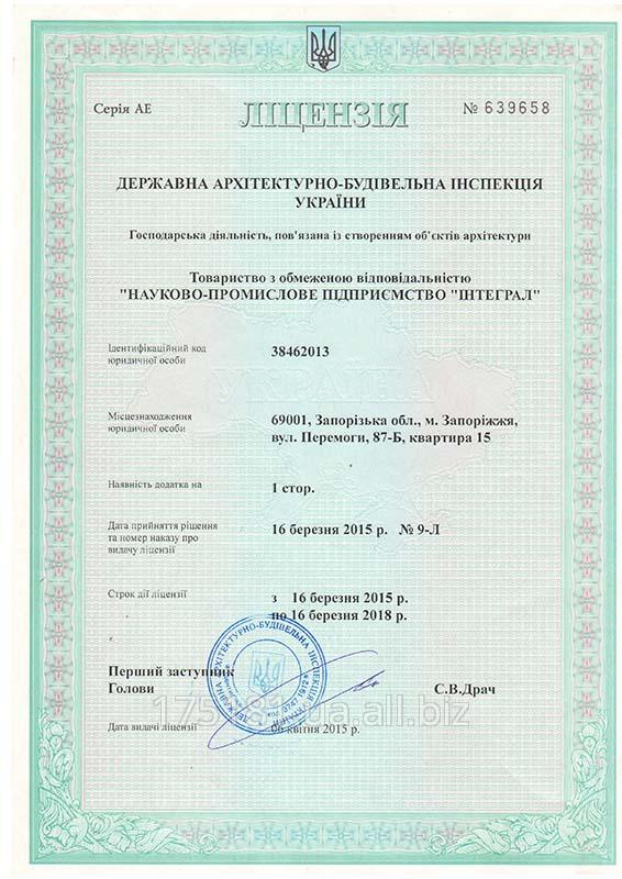 raboty_svarochnye_lyuboj_slozhnosti