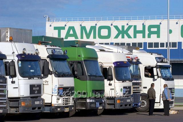 podbor_koda_tovara_v_sootvetstvii_s_tovarnoj_nomenklaturoj_ukrainskoj_klassifikaczii_tovarov_ved_uktved