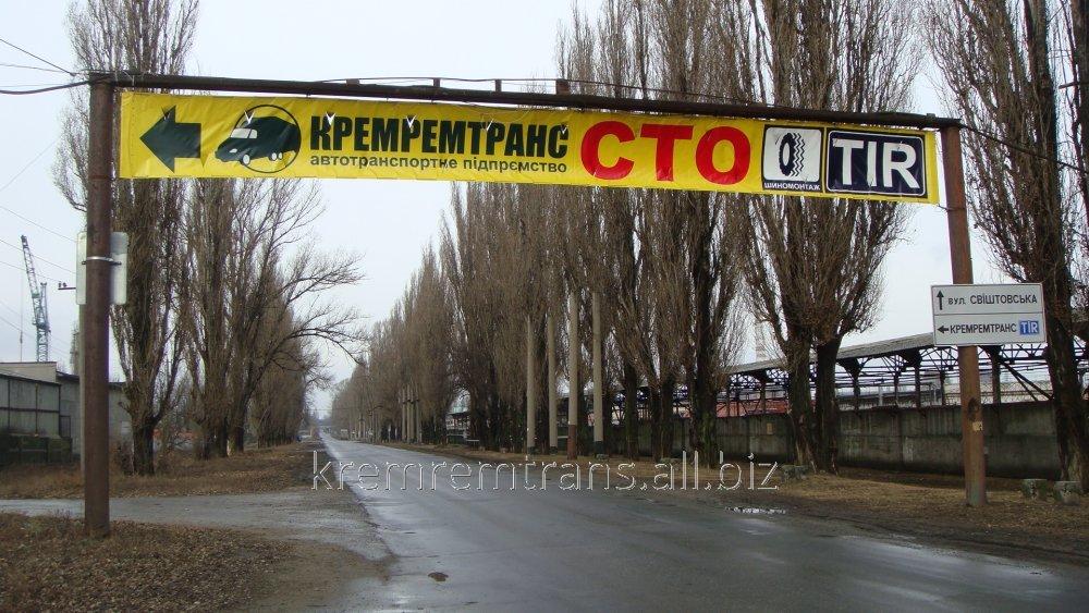 ekstrennyj_vyezd_remontnoj_brigady_k_mestu_polomki