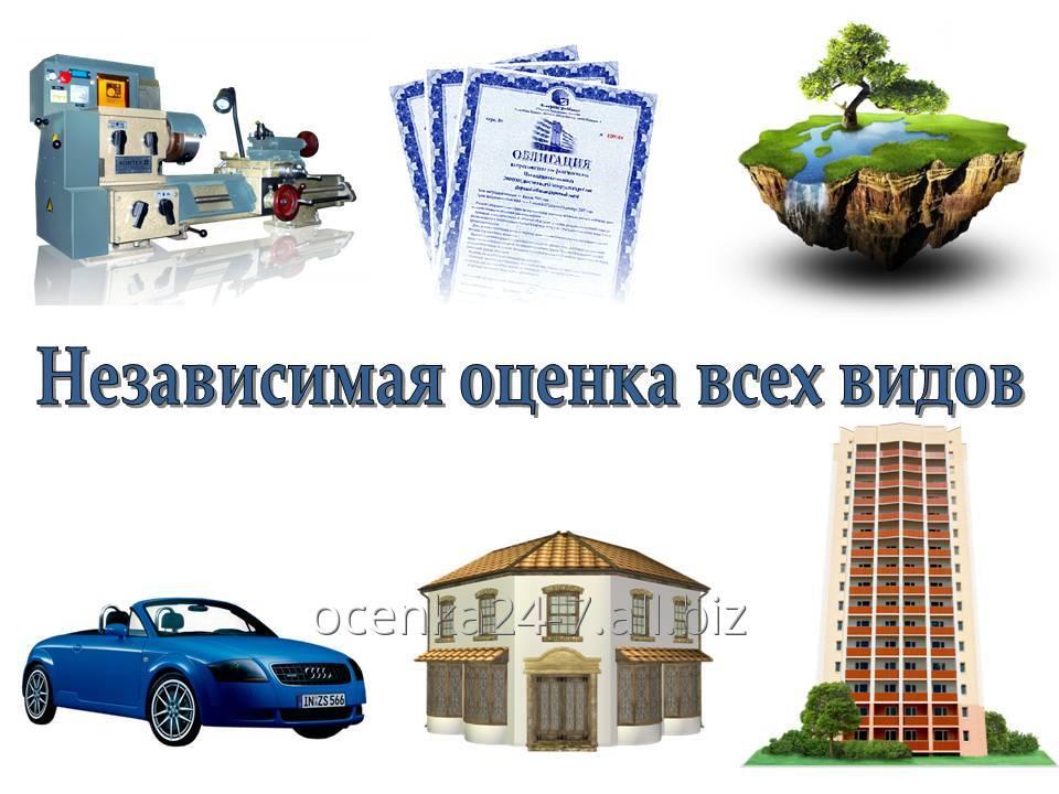 ocenka_imushchestvennyh_kompleksov