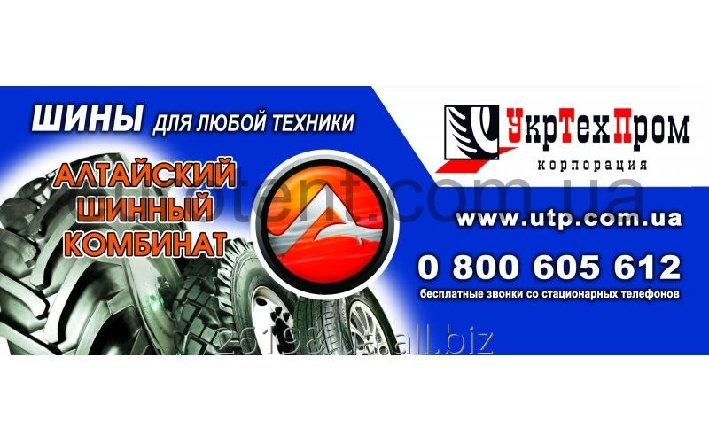 izgotovlenie_reklamnyh_bannerov