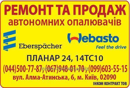 tehnicheskoe_obsluzhivanie_i_remont_gruzovyh