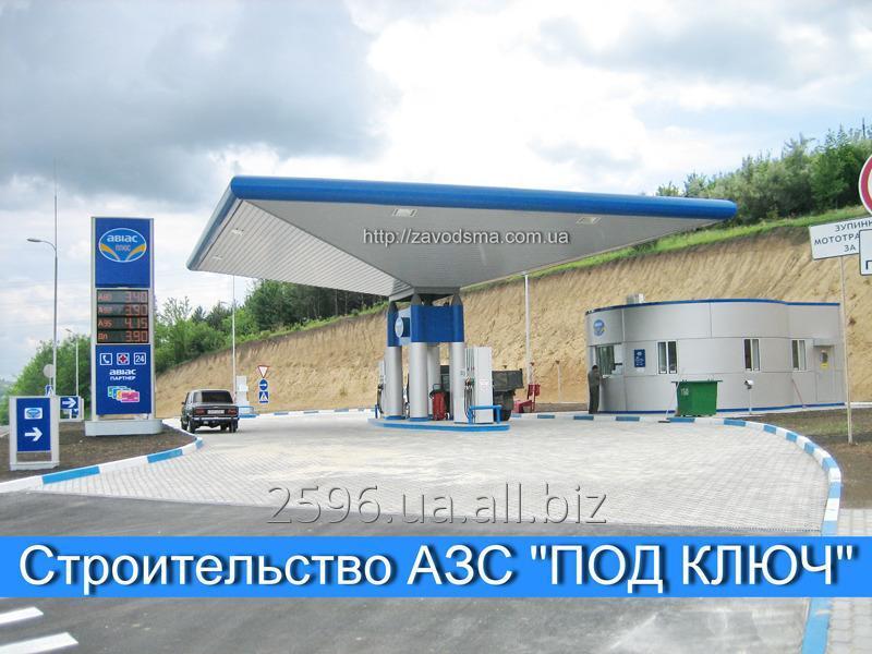 stroitelstvo_azs_agzs_pod_klyuch