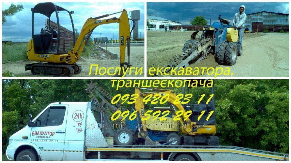 kopanie_tratshej_dlya_orosheniya