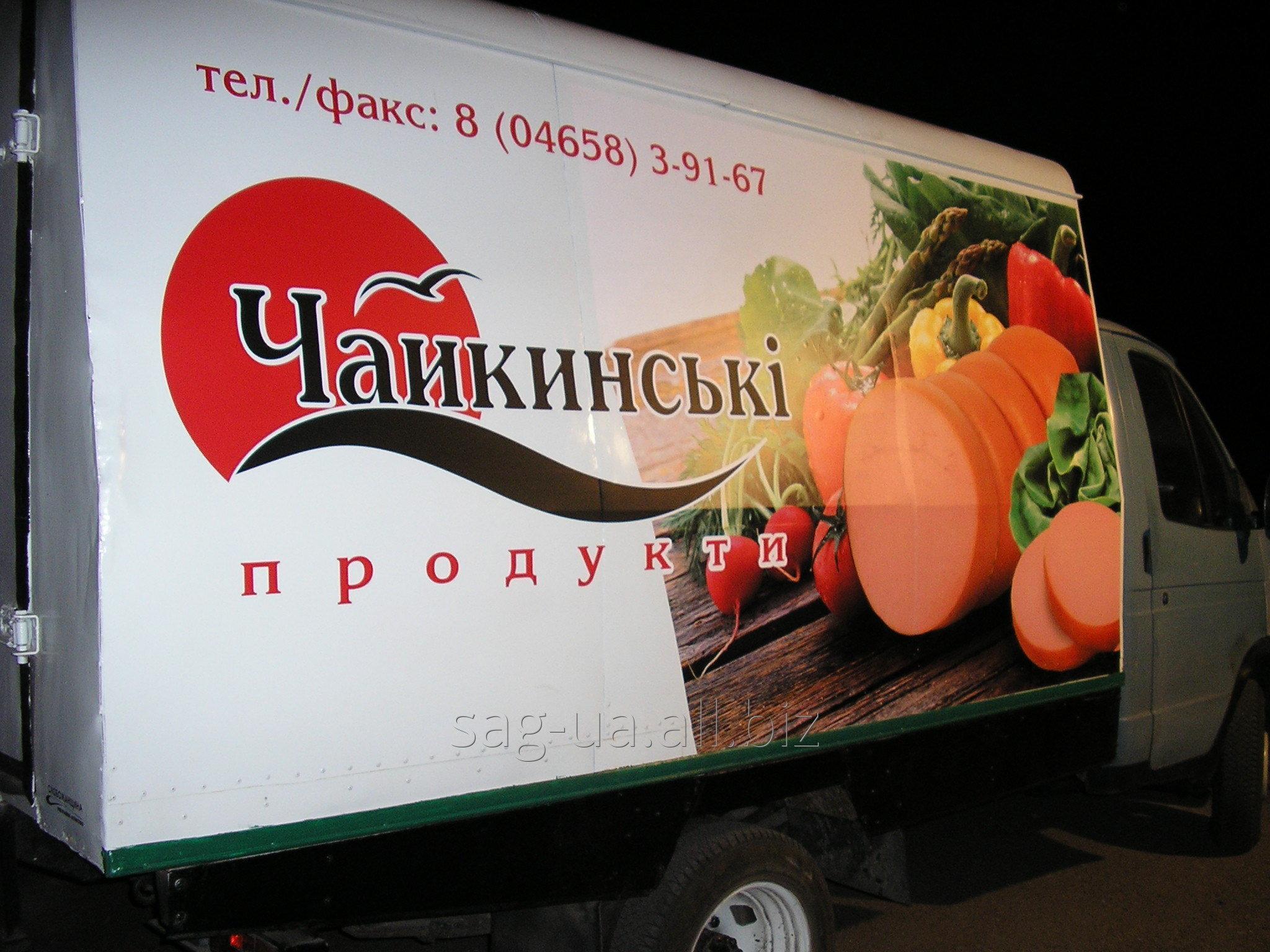 reklama_na_transporte_oformlenie_transporta